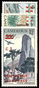 CAMEROUN C38-40  Mint (ID # 83791)