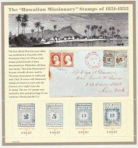 2002 U.S 37¢ Hawaiian Missionary Stamps complete sheet MNH Sc# 3693