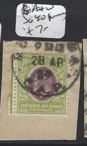 EAST AFRICA AND UGANDA (P0205B)  KE 10C SG 40 SON ON PIECE  VFU