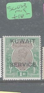 KUWAIT     (P0308B)   ON INDIA  SERVICE  SG  O23  MOG