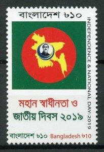 Bangladesh 2019 MNH Independence & National Day 1v Set Politics Stamps