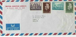 Greece Airmail to England BEA British European Airways 4XStamps Cover Ref 23448
