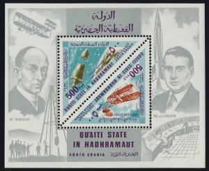Aden - Quaiti State in Hadhramaut MIBK 25A MNH Space, Rocket, Wright Flyer