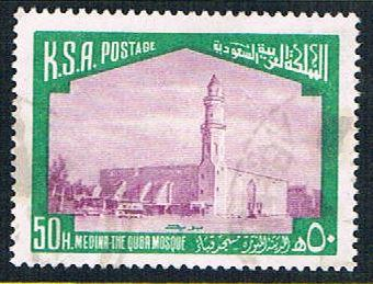 Saudi Arabia 720 Used Quba Mosque (BP584)