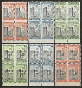 Haiti 1960 UN and UNICEF Sets in BLOCKS #469, C168-169, B20, CB30-31 VF-NH