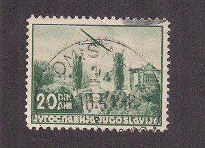 YUGOSLAVIA SC# C13  FVF/U  1937