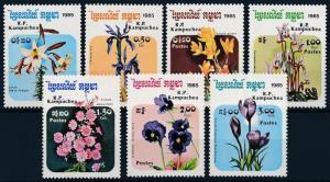 [61821] Cambodia / Kampuchea 1985 Flora, Flowers, Blumen  MNH