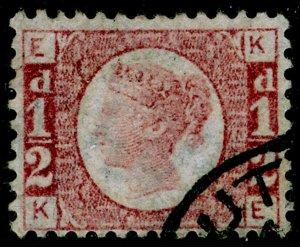 SG48, ½d rose-red plate 13, VERY FINE USED, CDS. Cat £30. KE