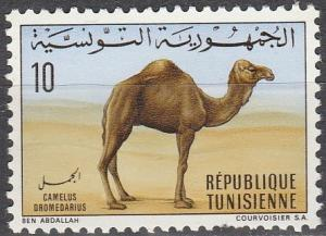Tunisia #516  MNH  (S7605)