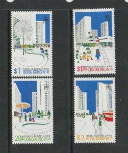 Hong Kong 1981 Housing UM/MNH SG 402/5