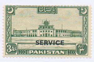 Pakistan Stamp Scott #O30, Mint Hinged - Free U.S. Shipping, Free Worldwide S...