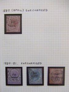 Straits QV 1880-81 overprints #2