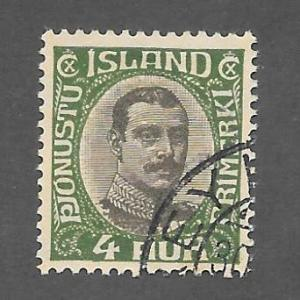 Iceland Scott O41 Used 4a Christain X Official stamp 2015 CV $4.50