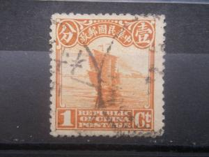 CHINA, 1923, used 1c, Issues of the Republic,  Scott 249