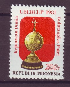 J25057 JLstamps 1981 indonesia set mnh #1125 sports