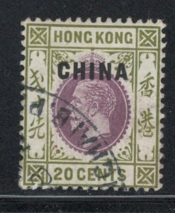 Great Britain Offices China 1917 Overprint 20c Scott # 8 Used