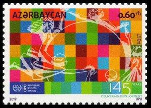 2019 Azerbaijan 1481 145 years of UPU