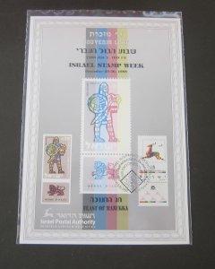 Israel 1989 Festival of HANUKKAH Souvenir Left