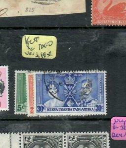 KENYA,UGANDA,& TANGANYIKA (P1812B)   KGVI CORONATION SG Q128-130  VFU