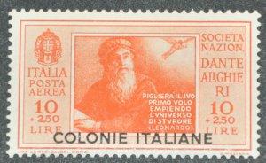 DYNAMITE Stamps: Italian Colonies Scott #C6 – MINT