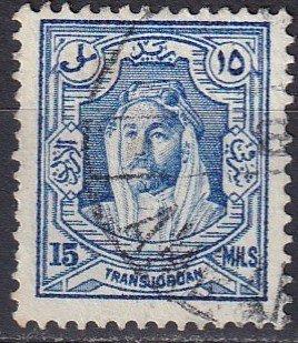 Jordan #177B F-VF Used CV $6.00 (Z4863)
