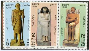EGYPT 1387a MNH SCV $3.70 BIN $1.85 ART