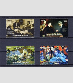 Chad 2014 Chess Sochi-Matisse Set (4) Perforated mnh.vf