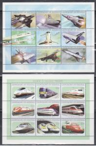 Senegal 1385-99 Transportation Mint NH