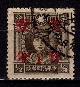 China 1942 Republic, Provincial Surch. with variations, 1c on 1/2 c [Used]