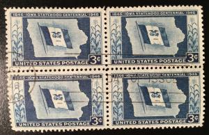 942 Iowa, First Day of Issue, Fine condition, NH, Vic's Stamp Stash