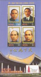 Nevis - 2005 Chinese Leader Sun Yat-sen - 4 Stamp Sheet - Scott #1463