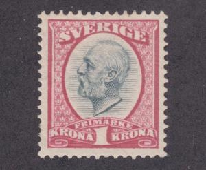 Sweden Sc 65 MLH. 1900 1k King Oscar II bicolor, tiny thin