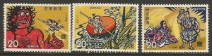 JAPAN 1166-68 MNH I791
