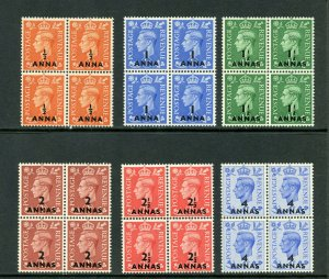 Oman 1950 KGVI Surcharges short set to 4a in blocks MNH. SG 35-40. Sc 35-40.