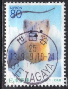 JAPAN SCOTT# Z462 **USED** 80y 2001 PERFECTURE ISSUE  SEE SCAN