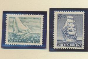 Poland Stamps Scott #B77 To B78, Mint Hinged