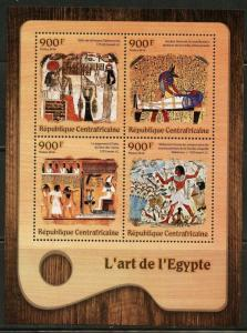 CENTRAL AFRICA 2016 ANCIENT EGYPTIAN   ART  SHEET MINT NEVER HINGED