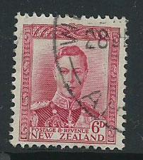 New Zealand SG 683 Used
