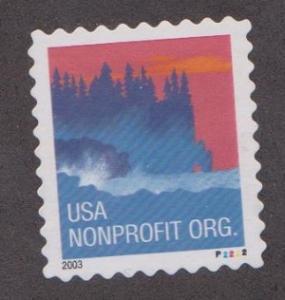 US #3785b Sea Coast Used PNC Single Plate #P2222 tagged error
