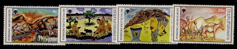 Bophuthatswana 43-6 MNH International Year of the Child