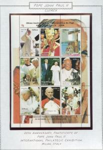 POPE JOHN PAUL II LOT X  OF STAMPS AND SOUVENIR SHEETS  MINT NH AS SHOWN