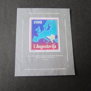 Yugoslavia 1988 Sc 1866 MNH