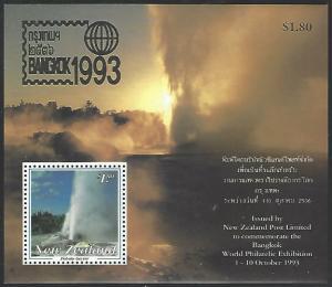 New Zealand #1160a MNH Souvenir Sheet