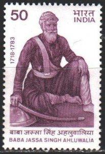 India. 1985. 1019. Sikh Sultan Jass Ahluwalia. MNH.