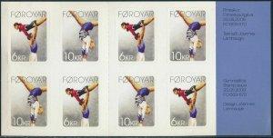 Faroe Islands 2009 #518a MNH. Gymnastics, booklet