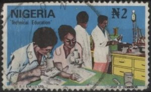 Nigeria 800 (used, clipped ul) 2m technical education (1986)