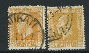 New Zealand SG 439  FU plus pale yellow SG 439a