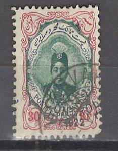 COLLECTION LOT # 2948 IRAN #662 1922 CV=$10