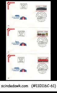 AUSTRIA - 1977 140yrs OF AUSTRIAN RAILWAY / TRAIN - FDC 3nos