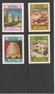 Kuwait 562-565 Mint VF LH